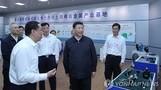 중국 '희토류 카드' 만지작…미국 희토류 수입 3분의 2가 중국산