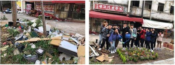 쿨라워·가재울고등학교의 철거 예정 부지 게릴라 가드닝 활동 / 사진=쿨라워 페이스북 페이지