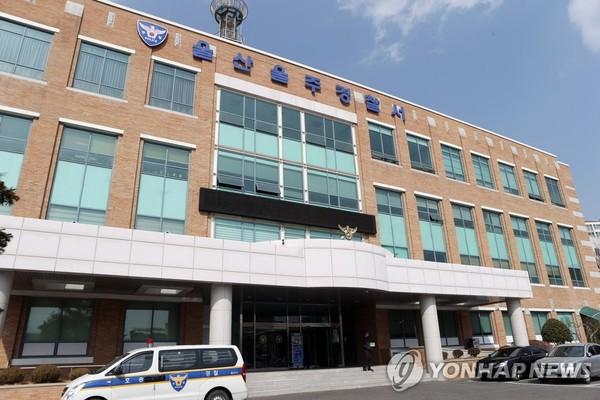 울산 울주경찰서 /사진=연합뉴스