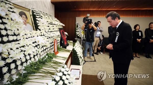 이낙연 총리, 이희호 여사 빈소 조문/사진=연합뉴스