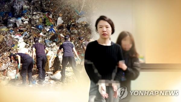 '전 남편 살해' 피의자 고유정 / 사진=연합뉴스