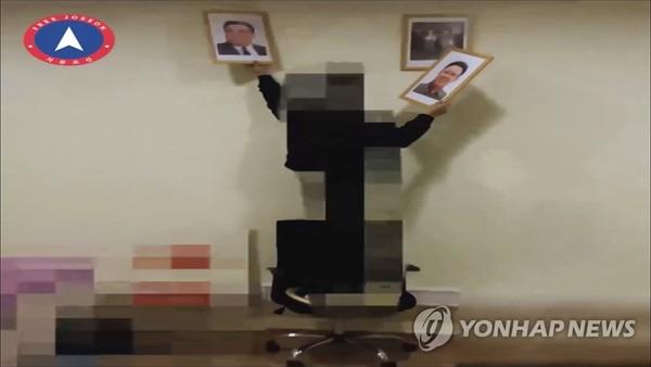 김일성·김정일 초상화 훼손 영상 /사진=연합뉴스