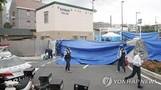 일본에서 또 전직 자위대원이 경찰 찌른 뒤 총기탈취