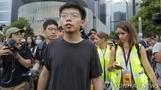홍콩 '우산 혁명' 지도자 조슈아 웡 출소…