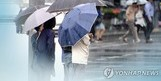 오늘의 날씨, 중부지방 오전까지 비…일부 지역 천둥·번개도