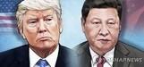 미국, 시진핑 방북 날 북한에 대화·제재 조치 동시에 내놔