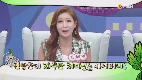 가수 김혜연 /사진=MBN