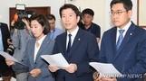 여야, 국회 정상화 전격 합의…추경 6월 처리·경제원탁토론회 개최