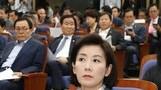 한국당 의총서 '국회 정상화 합의안' 추인 불발