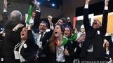 2026년 동계올림픽 개최지로 이탈리아 밀라노·코르티나 담페초 확정