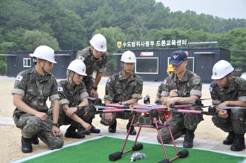 수도방위사령부 드론교육센터 드론조종 실습 장면 /사진=육군 제공