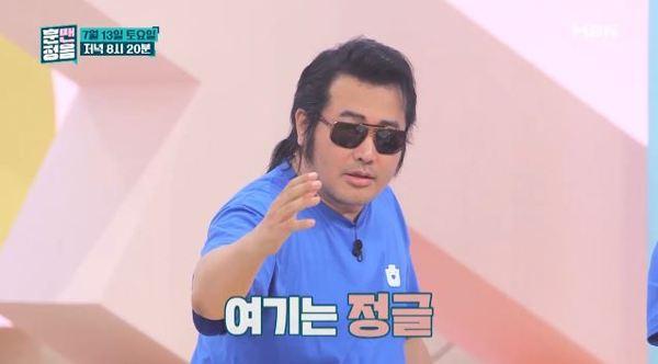 '훈맨정음' 12회 /사진=MBN