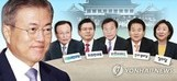 문 대통령·여야 5당대표 청와대 회동 시작…일본 경제보복 대책 논의
