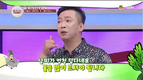개그맨 박준형 /사진=MBN