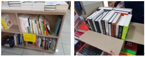 좋은책서점, 그날이오면의 바로대출 반납건(왼쪽부터) /사진=MBN 온라인뉴스팀