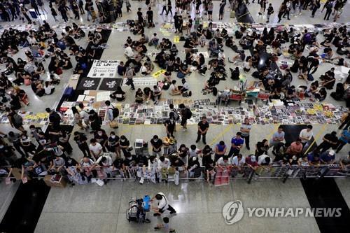 홍콩 공항 점거 시위 /사진=연합뉴스