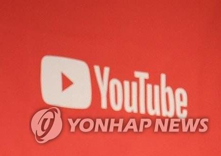 유튜브 / 사진=유튜브 제공