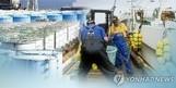 한·일 시민단체, '후쿠시마 오염수 방류계획' 한목소리 규탄