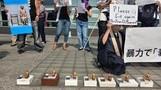 일본 연구자들, '소녀상 전시 중단 철회 촉구' 서명 운동 벌여
