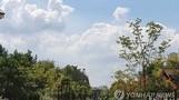 내일 낮 최고 33도 '폭염특보 확대'…남해안·제주 곳곳 비