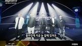 '사인히어' 모레(22일) 첫 방송…7년 아이돌 생활 접은 지원자 등장