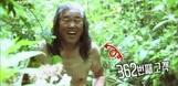'나는 자연인이다'…68살을 6살로 만들어준 첩첩산중은 어디?