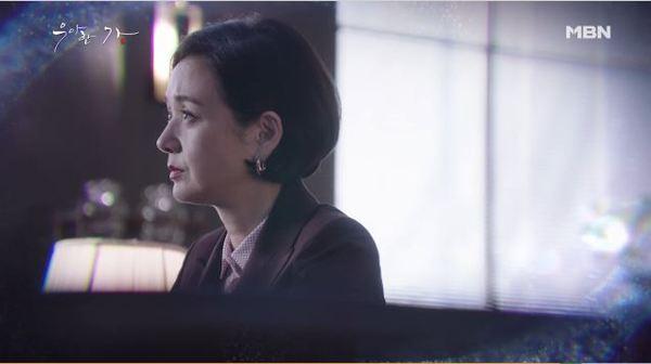 MBN 드라마 '우아한 가' 7회 화면 캡처 /사진=MBN