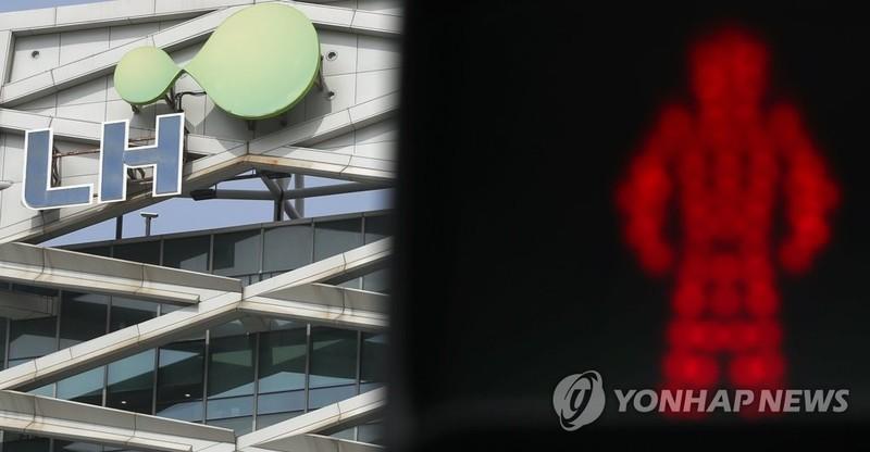 2 · 4 대책의 'LH 투기 의혹'차질이 현실화 … 3 차 신도시 추진의 '어려움'