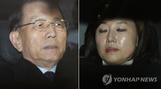 `박근혜 정부 실세` 김기춘·조윤선, 수의 입고 구치소 대...