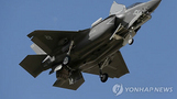 미국 최신 스텔스기 F-35B, 첫 일본 배치…북한·중국 ...