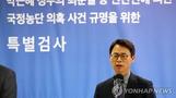 특검, 최순실 21일 피의자로 소환 통보…불응시 체포영장 ...