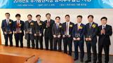 삼화페인트, `2016년 공시 우수법인` 선정
