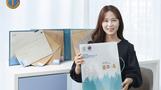KCC, 친환경 바닥재 `KCC 숲` 2년 연속 1등 브랜...