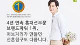 이브자리, 4년 연속 KMAC 브랜드파워 홈패션 부문 1위...