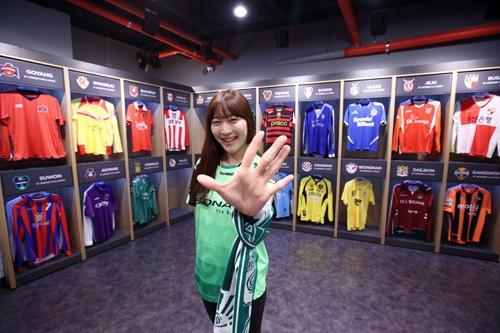 한국프로축구연맹이 2013년 9월 오픈한 K리그 오프라인 스토어는 더 이상 운영하지 않는다. 사진=한국프로축구연맹 제공