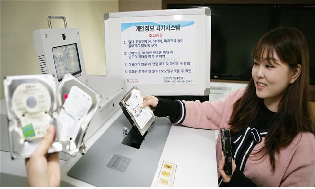 안양시청 관계자가 개인정보가 담긴 컴퓨터 하드디스크를 파쇄기에 넣고 있다.<br />