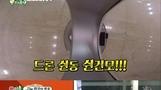 [종합]`미우새` 깐족 대마왕 탁재훈 등장, 김건모 엄마와...