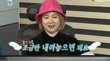 '나 혼자 산다' 박나래♥양세형, 왜 내 사랑을 비웃나?