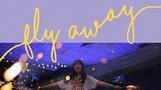 권진아, 5월 2일 신곡 `플라이어웨이` 발표