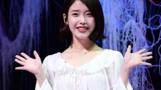 아이유, 음방 질주 시작됐다…`엠카` 1위