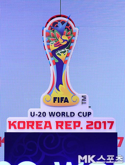2017 FIFA U-20 월드컵 엠블럼. 사진=MK스포츠 DB
