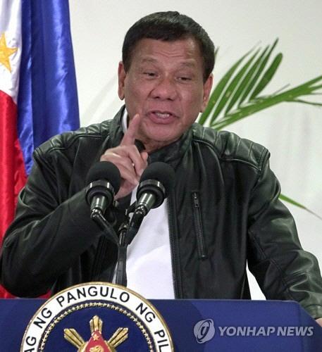 두테르테 필리핀 대통령. [사진제공 = 연합뉴스]<br />