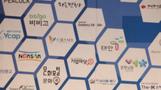 [국가대표브랜드 대상] 산업·지자체·공공 33개 브랜드 경...