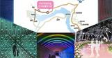 단양에 한국판 라스베이거스 터널쇼 등장…단양 수양개 빛터널...
