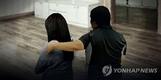 여고생 성추행 체육교사, 채용비리로 감사 확대…마약 흡입 ...