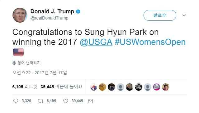 트럼프 美대통령은 자신이 최종라운드를 지켜본 박성현의 US여자오픈 우승을 축하하는 트윗을 올렸다. 사진=트럼프 美대통령 SNS 화면