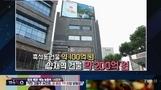 `별별톡쇼` 서장훈, 200억 양재동 착한 건물주