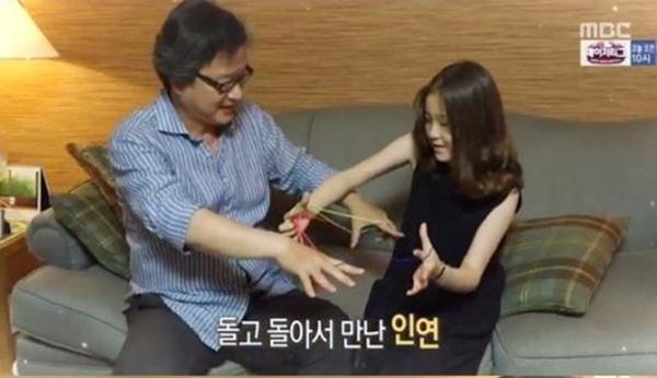 '사람이 좋다' 이해영-허수경.제공lMBC