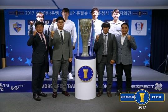FA컵 4강 대진 확정 후 기념촬영에 응하는 감독 및 선수. 사진=대한축구협회 제공