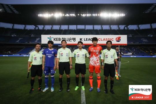 울산-제주 2017 K리그 클래식 시작 전 기념사진. ©한국프로축구연맹